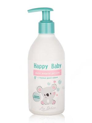 Мыло жидкое детское с первых дней жизни (300 г) | 4763534