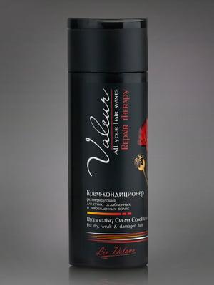 Крем-кондиционер регенерирующий для сухих, ослабленных и поврежденных волос (250 г)   4763570