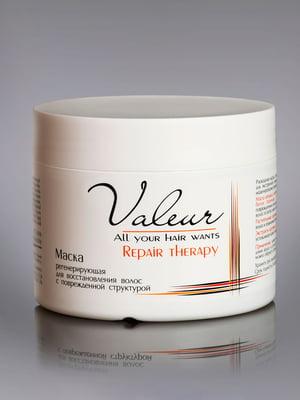 Маска регенерувальна для відновлення волосся з пошкодженою структурою (300 г) | 4763575