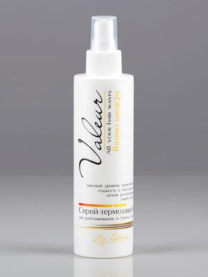 Спрей- термозащита для разглаживания и блеска волос (200 мл)   4763579