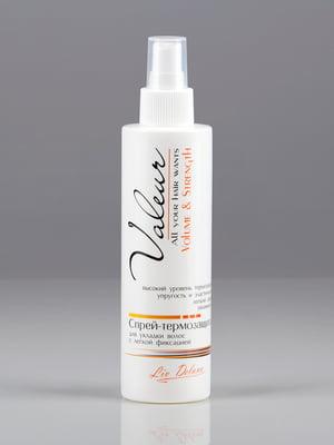 Спрей-термозащита для укладки волос с легкой фиксацией (200 мл)   4763580