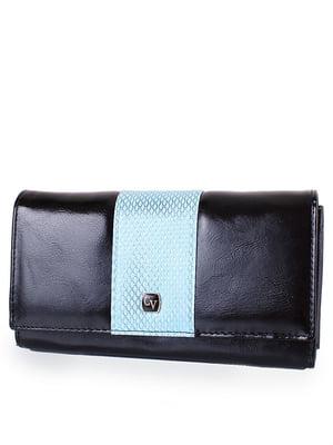 Гаманець чорно-блакитний | 4714905