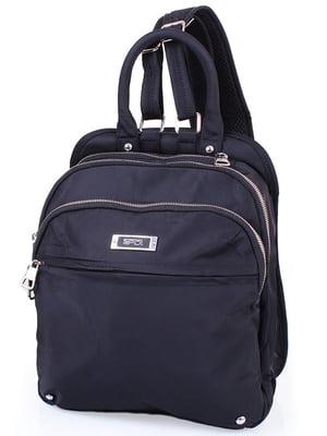 Рюкзак черный | 4724228