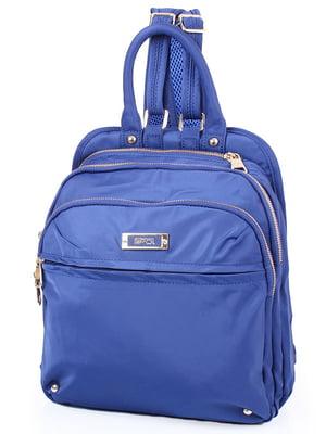 Рюкзак синий | 4724229