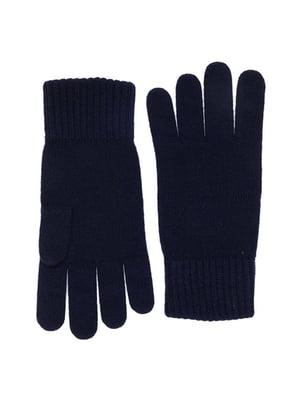 Перчатки темно-синие | 4407616