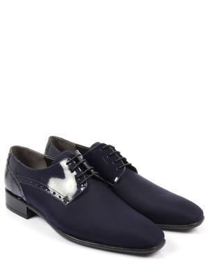 Туфли синие | 4774533