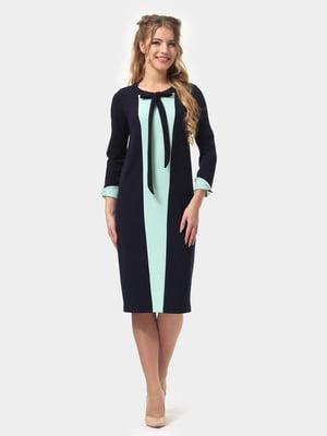 Платье двухцветное | 4775686