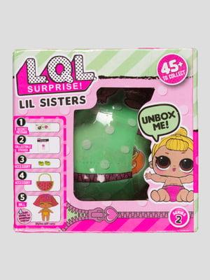Яйцо LOL - маленькое | 4761307