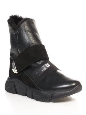 Ботинки черные | 4733435