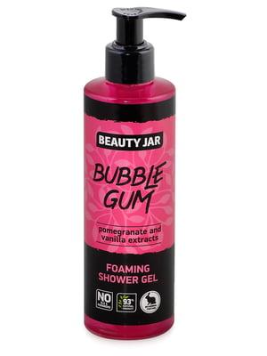 Гель для душу Bubble Gum (250 мл) | 4778608