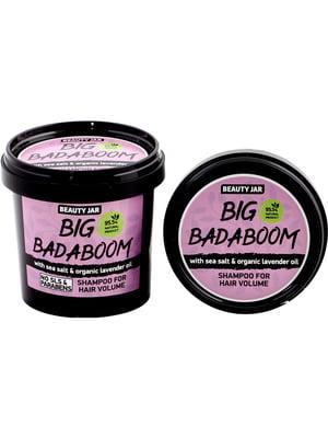 Шампунь для объема волос Big Badaboom (150 мл) | 4778569