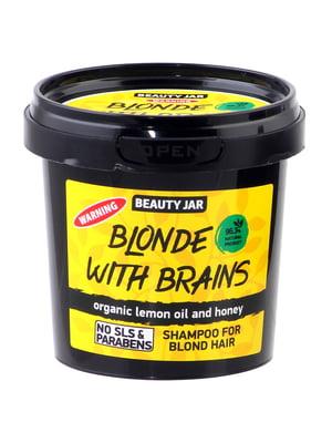 Шампунь для блондинок Blonde With Brain (150 мл) | 4778574
