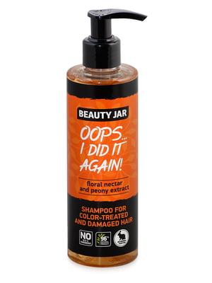 Шампунь для пофарбованого і пошкодженого волосся Oops...I Did It Again (250 мл) | 4778601