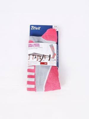 Шкарпетки сіро-рожеві   4560302