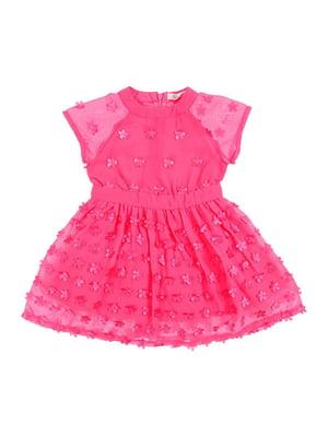 Платье розовое | 4781531