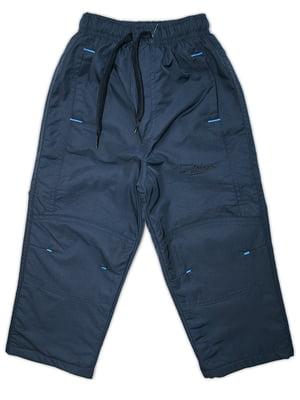 Брюки синие плащевые на флисе | 4782478