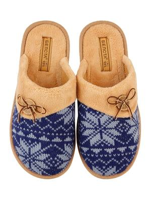 Тапочки сині | 4782904
