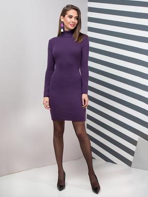 Платье фиолетовое | 4759835