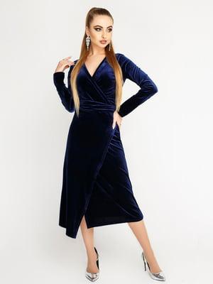 Платье темно-синее | 4782983