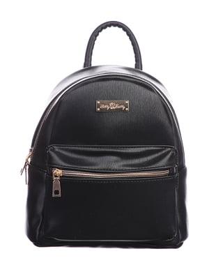 Рюкзак чорний | 4780962