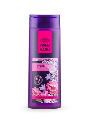 Гель для душа Prima Flora «Сладкие сны» (420 г) | 4784694