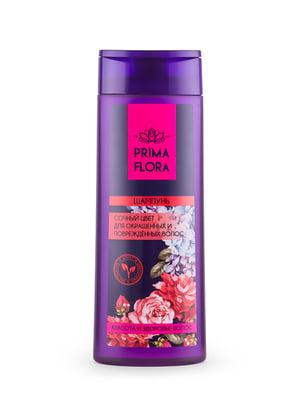 Шампунь Prima Flora «Сочный цвет» для окрашенных и поврежденных волос (420 г) | 4784699