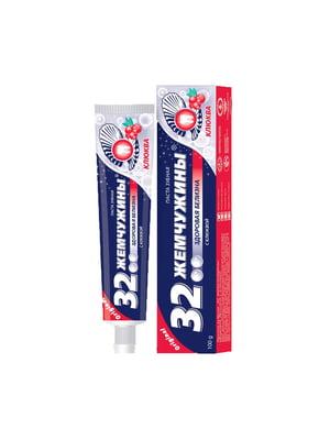 Зубна паста «32 Перлини. Здорова білизна» з журавлиною (100 г) | 4784704