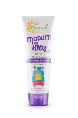 Крем універсальний Modum For Kids «Зволоження та живлення» дитячий (75 г) | 4784716