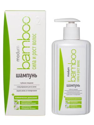 Шампунь «Сила и рост волос» серии Modum Bamboo (300 мл) | 4784721