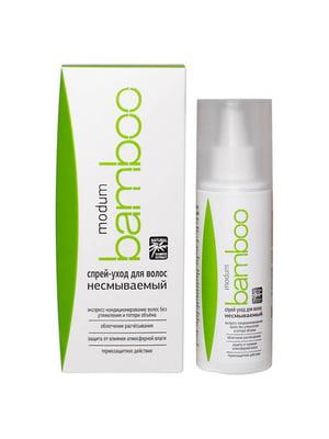 Спрей-уход для волос несмываемый серии Modum Bamboo (150 мл) | 4784724