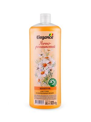 Шампунь «Яєчно-ромашковий» для сухого і нормального волосся серії Elegance (925 г) | 4784729