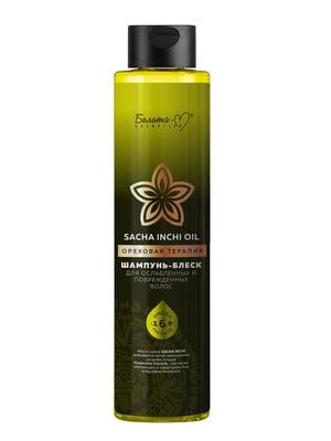 Шампунь-блеск для ослабленных и поврежденных волос серии Sacha Inchi Oil (400 г) | 4784731