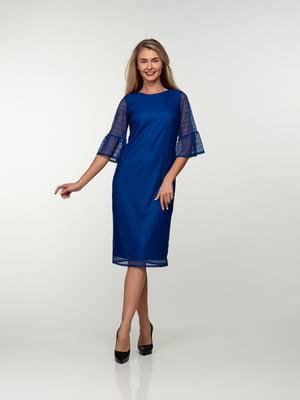 Платье цвета электрик | 4785404
