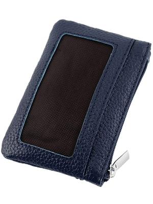 Кошелек-чехол для ключей темно-синий | 4785592