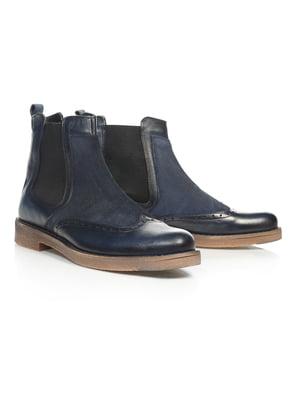 Ботинки темно-синие | 4782387