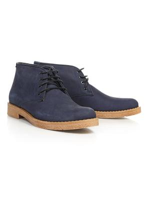 Ботинки темно-синие | 4783695