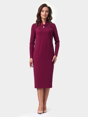 Сукня кольору фуксії | 4791614