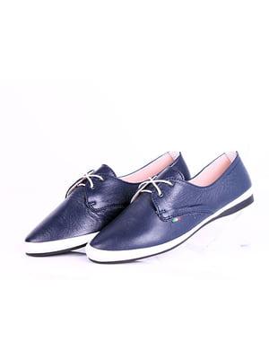 Туфли синие | 4198874