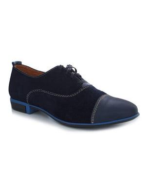 Туфли темно-синие | 4777970