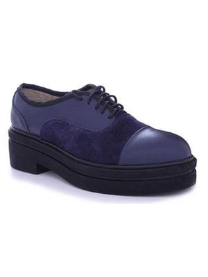 Туфли синие | 4777975