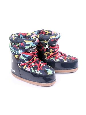 Ботинки камуфляжной расцветки | 4777998