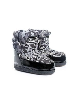 Ботинки камуфляжной расцветки | 4777864
