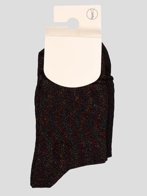 Носки черные | 4647115