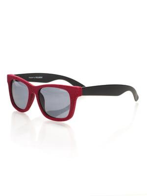 Очки солнцезащитные | 4646795