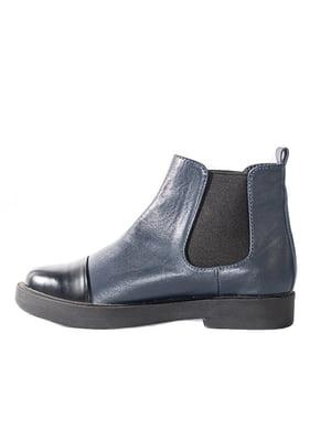 Ботинки синие | 4798088