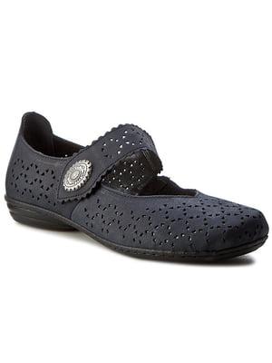 Туфли темно-синие | 4798189