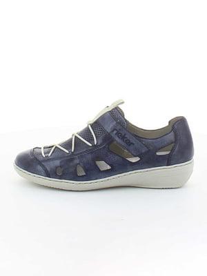 Туфли синие | 4798208