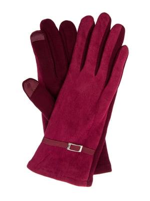 Перчатки бордовые | 4716652