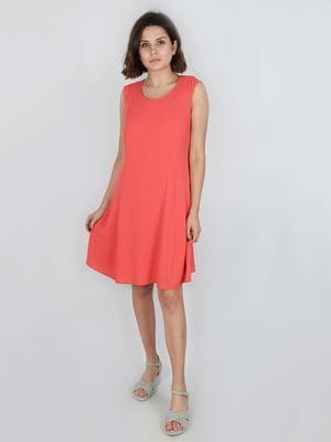 Платье коралловое | 4473293