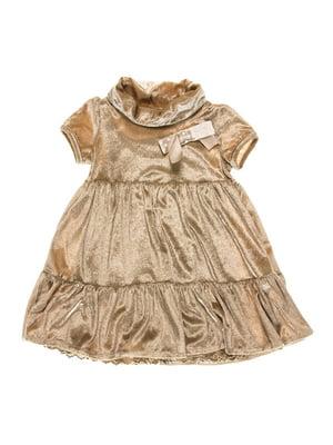 Сукня золотиста   3062617